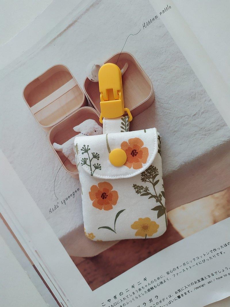 黃夾花兒 彌月禮物 平安符袋 香火袋