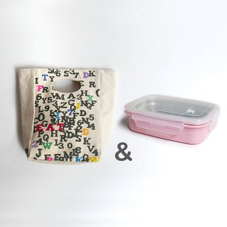 [Goody Bag]fluf-ABC lunch bag + Kangovou stainless steel double-layer lunch box