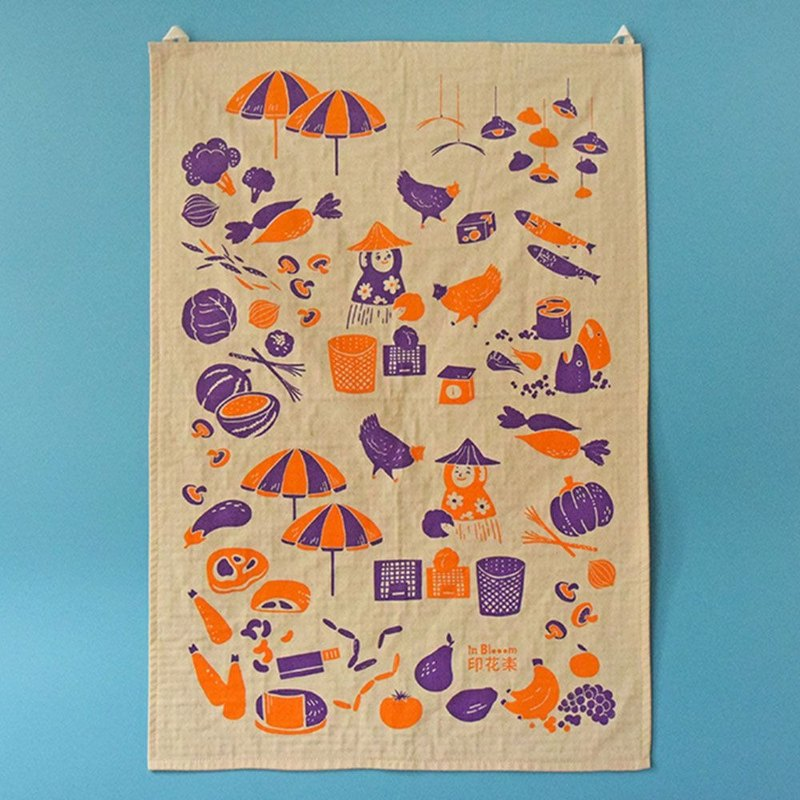 Tea Towel / Food Market / Energy Purple & Orange
