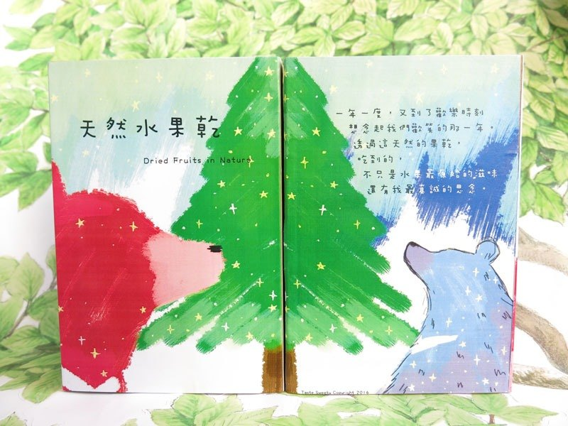 Happiness Fruit Shop - Styling Book Christmas Bear Fruit Dry Gift 5 Into