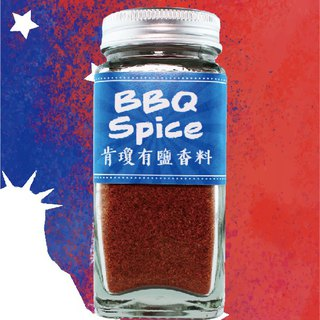 Kenjon has salt spices / Mid-Autumn barbecue / pure natural / god hand spices