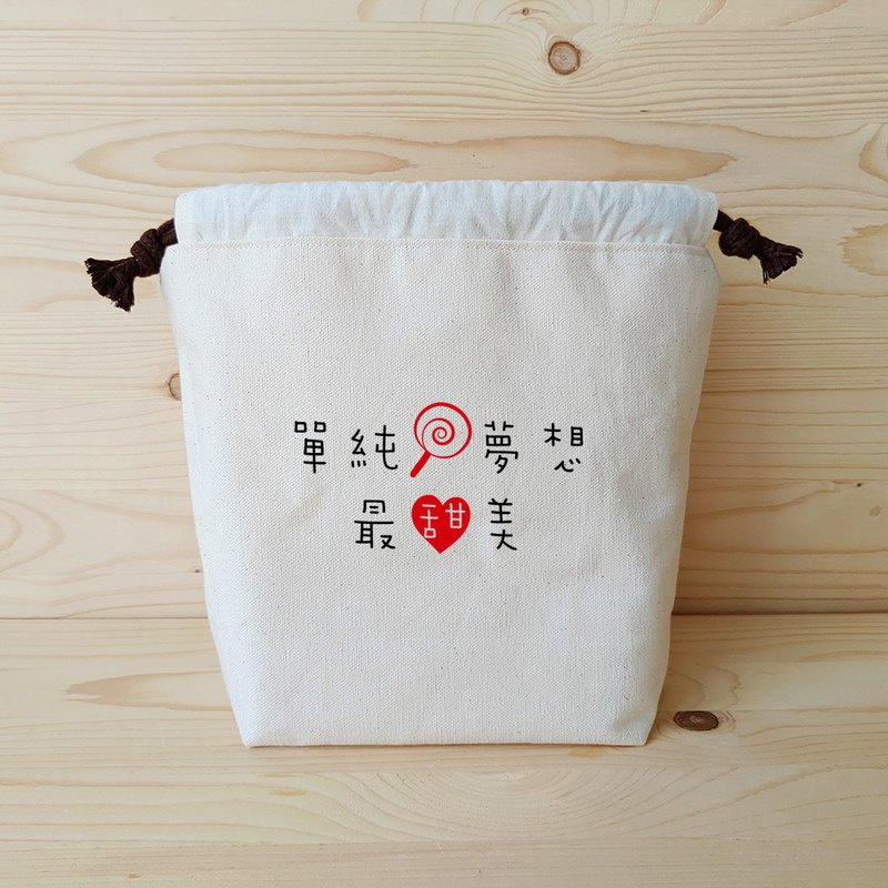 Simple dreams, the sweetest wide-bottomed pocket bag / simple meal bag