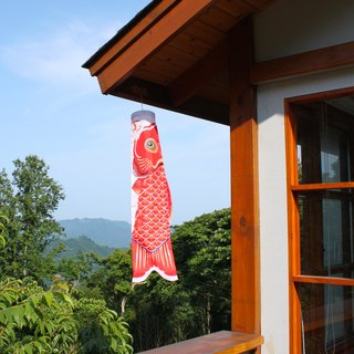 Japanese Carp Streamer 90 CM (RED)