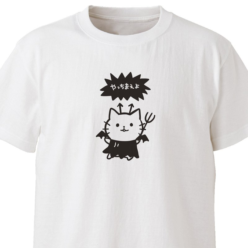 Akuma [White] ekot T-shirt Illustration-Taka [Amegawa Ramoko]