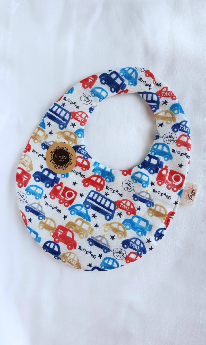 Car-A-Octop 100% cotton double-sided egg bib