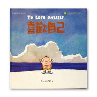 【To Love Oneself】Bigsoil comic book