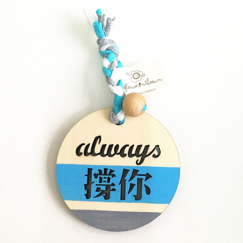 Always hold your wooden greeting card greeting gift card memorial