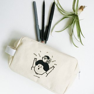 2th Anniversary - Zipper Storage Bag / Cosmetic Bag / Pencil Bag