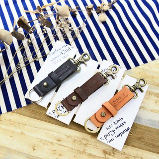 Small orange peel tanned leather key ring / key ring / key storage