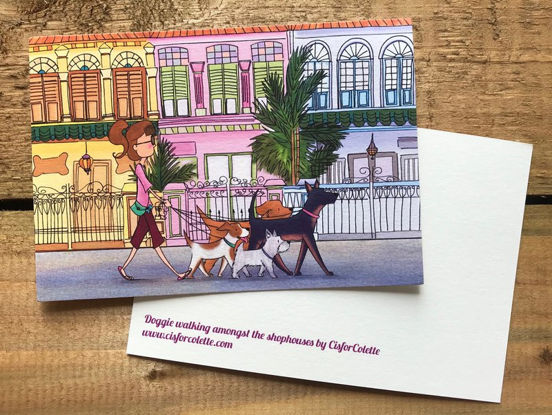 Doggie walking amongst the shophouses postcard