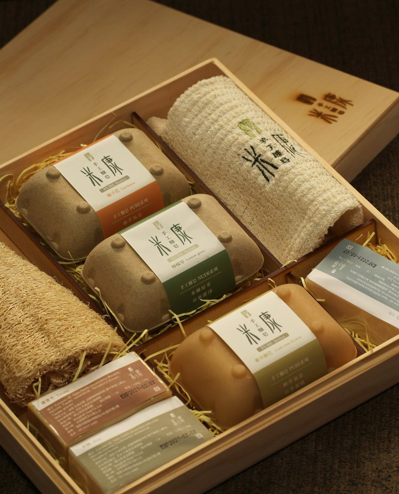 手工糠皂 糠之選純粹經典限量禮盒