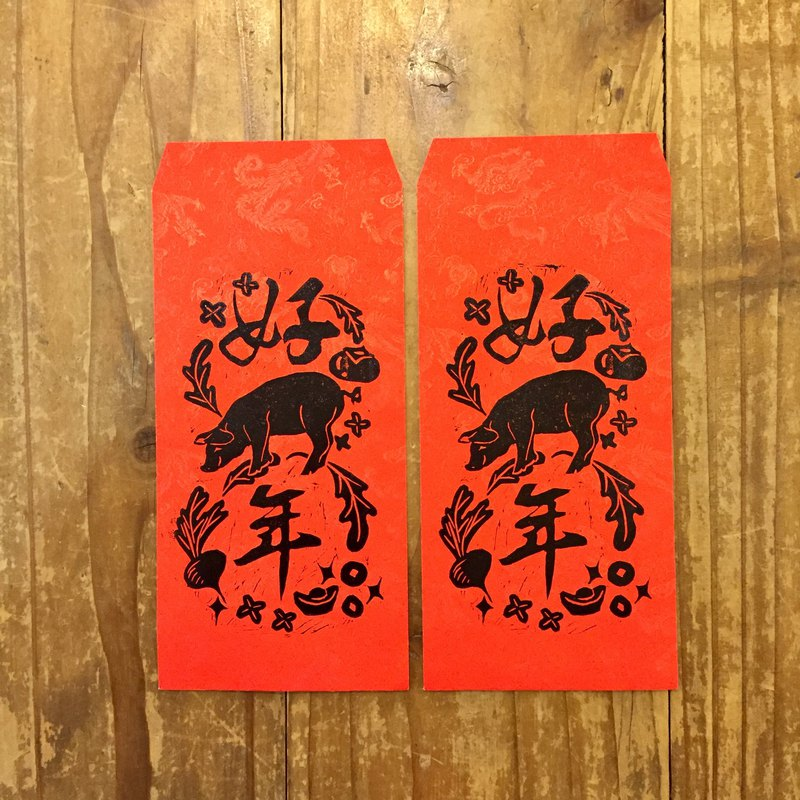 Printed red bag - good pig year -4