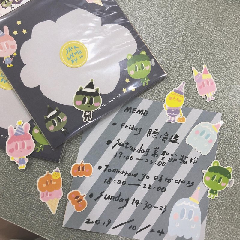 Jackinthebox Halloween limited note paper set
