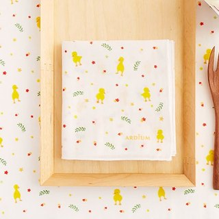 ARDIUM cotton handkerchiefs - yellow duckling