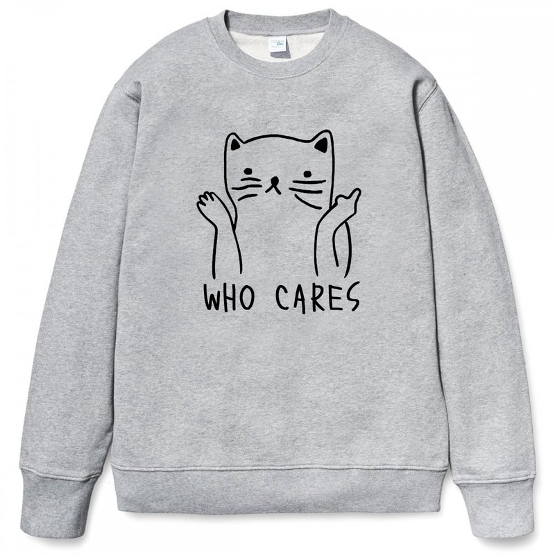 Who Cares Cat # 2 Unisex T-Brush Gray Shiba Inu Dog Cat Children Animal Cute Taste t