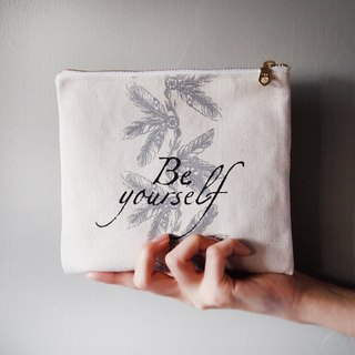 Be yourself, storage bag, light gray