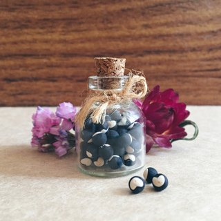Caring Seed Glass Bottle