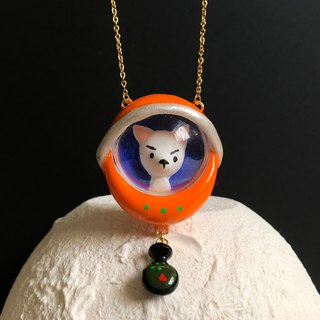 Space Dog Necklace