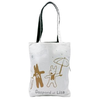 """Lisa and Caspian"" canvas Tote bag - rainy day"