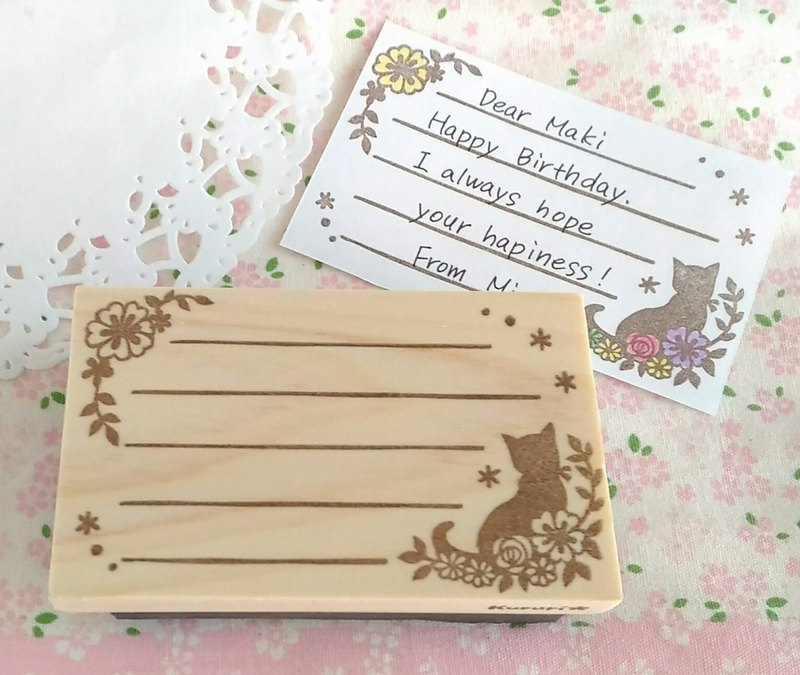 Messege Card stamp( cat in flower)