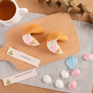 [Wedding small things - lucky signature cake 100 into] C.Angel creative wedding small things second approach to send gifts with the gift of Valentine's Day lucky cookies shells