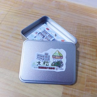 Mini-Postcard‧[Dadaocheng]  (10pc,1 tin box)