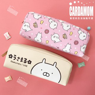 [USAMARU rabbit pill] texture universal long pencil bag storage bag · genuine authorized card answer international