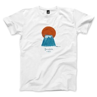 Mount Fuji - White - Neutral T-shirt