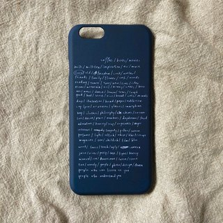 Indispensable things Life list / dark blue hard shell / text phone shell