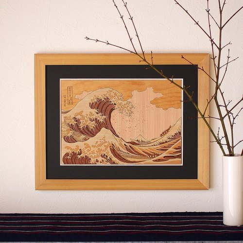 The Great Wave Off Kanagawa KIHARIE Art