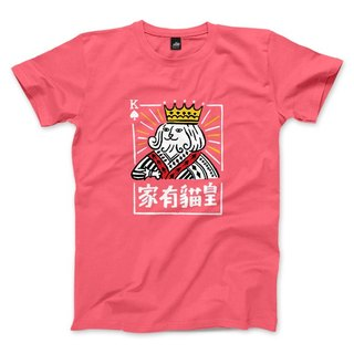 House cats Huang - phosphor - Unisex T-Shirt