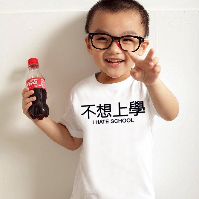 Do not want to go to school I HATE SCHOOL T-shirt -4 color children's clothing infant gifts birthdays holiday mother parents installed Events t US cotton 110 ~ 150cm spot