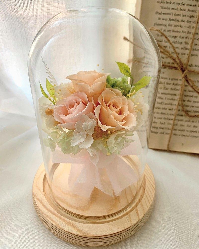 情人節禮物 永生花 乾燥花 玻璃罩鐘花禮 哈密瓜色 新居禮物 婚禮禮物