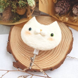 Cat Magnet Hook - (Differential White Cat)