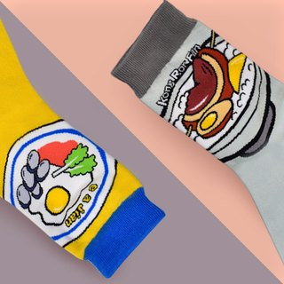 Pack Of 2=Taiwan Oyster Omelet SOCKS+Taiwan Soy-Stewed Pork With Rice SOCKS