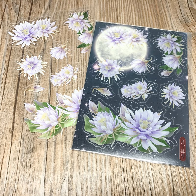 【Flavours of the Moon】Decorative transparent white ink stickers