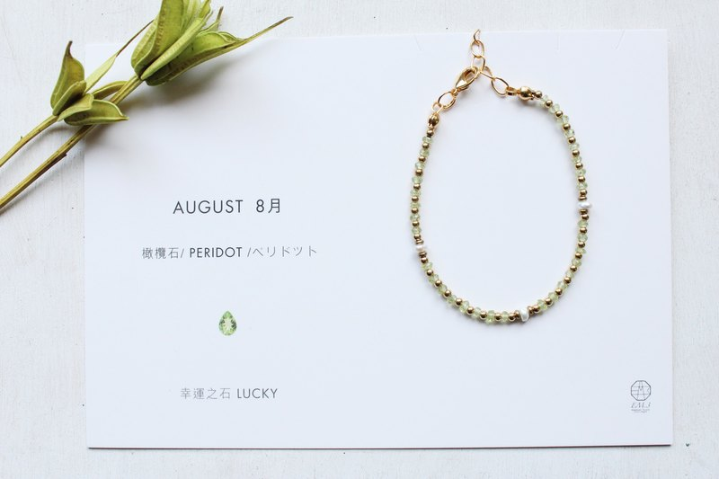 -Peridot August birthstone peridot gemstone elegant series of copper bracelets
