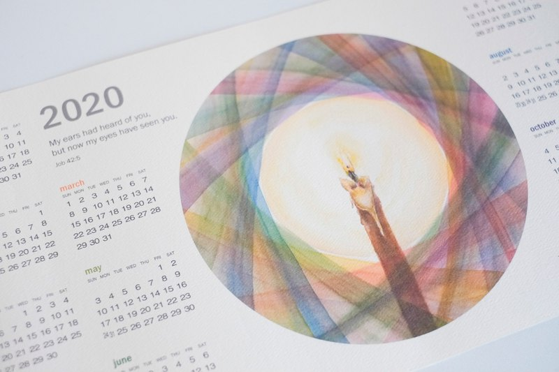 """Job 42:5"" watercolor calendar poster 2020 - art print"