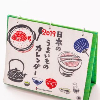 Pre-ordered Japanese food collection desk calendar 7NSP8312