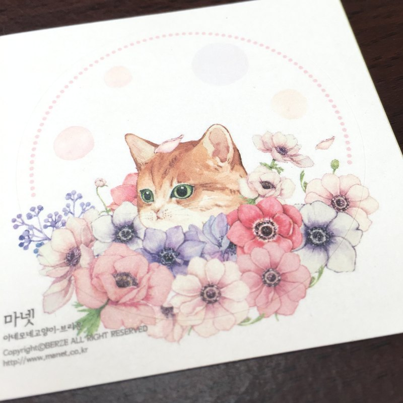 Cat with flower round sticker - coffee