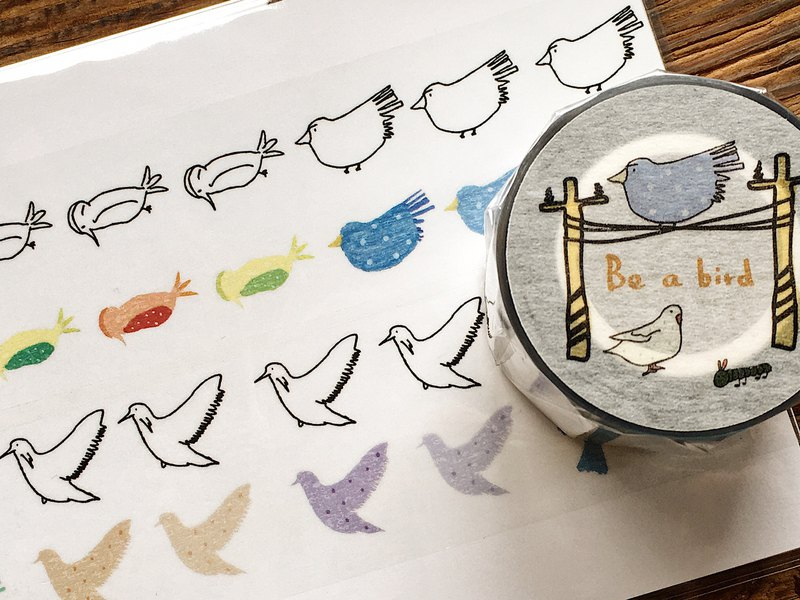 Be a Bird PET tape overprint and engraved overprint seal concept tape by Taya