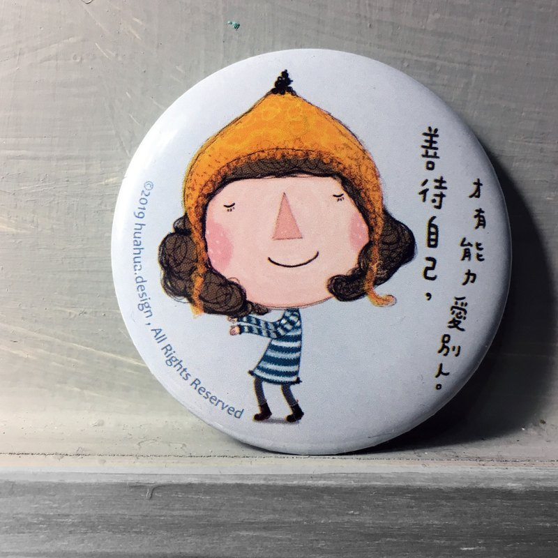 Badge / Badge / Pin \Dolly Dole to be kind to yourself /