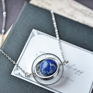 Spinning Earth with 12mm Emperor Silver necklace