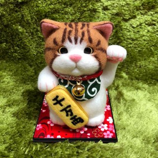 Round Lucky Cat/Brown Tiger Cat