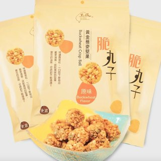 Buckwheat nut crispy meatballs (original) x3 package group