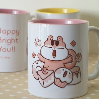 Inside Mug / Happy to be yourself
