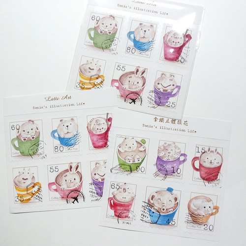 Coffee Art Stamp Stickers