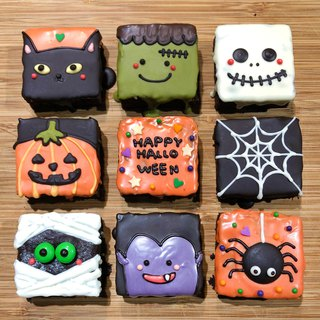 Halloween Brownie Gift Box - 9 in