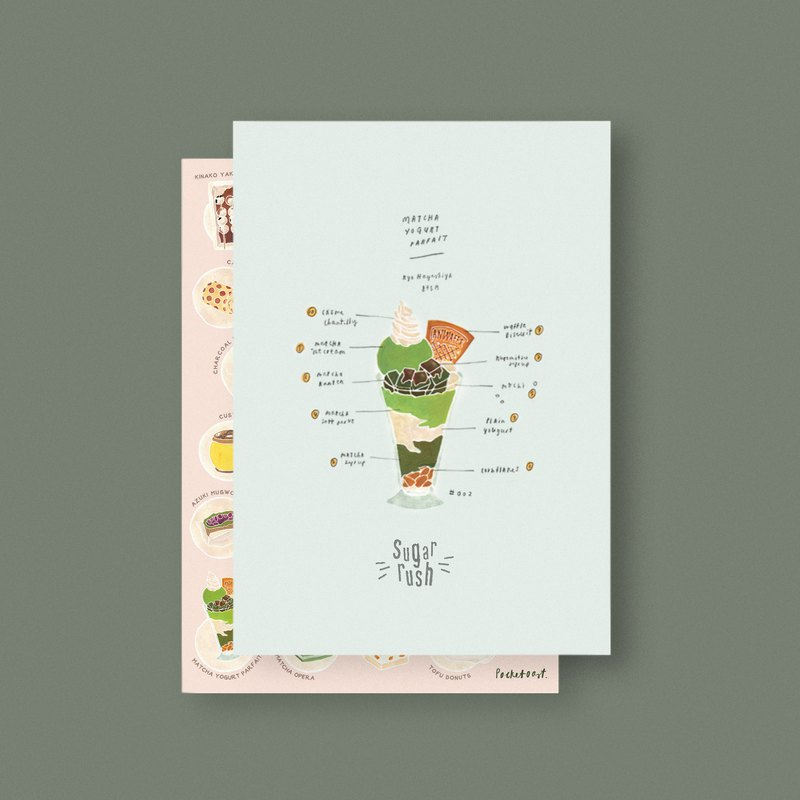 Sugar Rush A6 Postcard Set