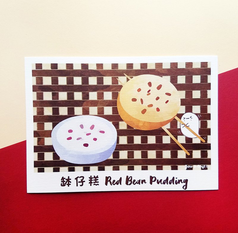 Postcard |  Red Bean Pudding
